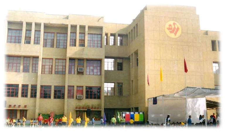 The Shri Ram Schools